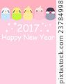 新年贺卡 贺年片 新年贺卡模板 23784998