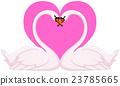 Swans valentine 23785665
