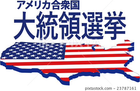 United States _ presidential election 23787161