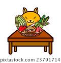 蔬菜和動物系列 23791714