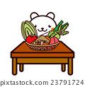 蔬菜和動物系列 23791724