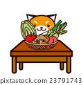 蔬菜和動物系列 23791743