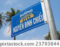 ป้ายบอกทางยืนอยู่ในเมืองเว้ในเวียดนาม 23793644