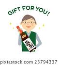 清酒 日本酒 酒 23794337