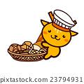 빵과 동물 시리즈 23794931