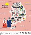 韓國 里程碑 地標 23795698
