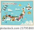 日本 旅行 旅途 23795860