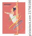 Rhythmic gymnastics poster 23796166