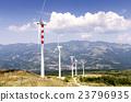 Wind Turbines 23796935