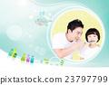 爸爸 牙刷 兒子 23797799
