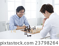 亞洲 亞洲人 棋 23798264