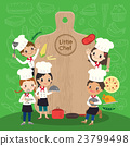 group of young chef with chopping block cartoon 23799498