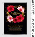 bloom, blossom, flower 23802426