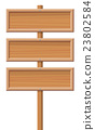 Three Wooden Sign Boards 23802584