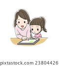 在平板電腦上學習女孩和女士很難 23804426