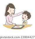 我用平板電腦學習,我理解一個男孩和一個女士 23804427