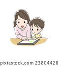 研究平板電腦男孩和女士很難 23804428