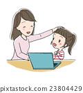 我學會了一個女孩和一個女孩在電腦前學習 23804429