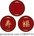 sake cup, new year's spiced sake, vector 23804733