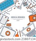 의료, 의학, 의술 23807134