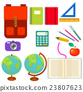School supplies vector clip art objects. 23807623