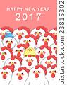 新年賀卡 賀年片 雞 23815302