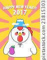 新年賀卡 賀年片 雞 23815303