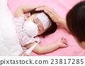 不良狀況(嬰兒媽媽流感面膜1歲1歲寶寶嬰兒育兒下午2.5) 23817285