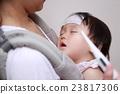 不良狀況(嬰兒媽媽流感溫度計1歲寶寶嬰兒幼兒護理下午2.5) 23817306
