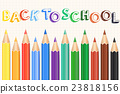 Back to School background. Vector 23818156