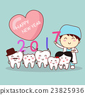 Happy new year with tooth 23825936