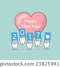 2017, dental, heart 23825941