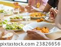 อาหารกลางวัน 23826656