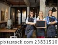 Coffee Shop Cafe Restaurant Blackboard Copy Space Concept 23831510