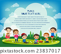 kids playing in the park vector cartoon 23837017