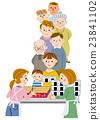earthquake, distribute, ration 23841102