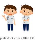 心理諮詢師 職業治療師 男人 23843331
