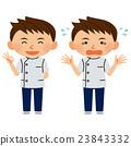 心理諮詢師 職業治療師 男人 23843332