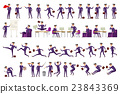 Large vector set of businessman character poses 23843369