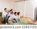 세 가족 응원 23847450