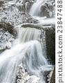 Fukuroda Fall Winter 23847488