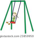 Happy Kid 23859950