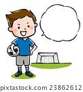 小脇にサッカーボールを抱えて、話す子ども 23862612