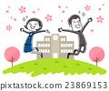 跳 高中生 中學生 23869153
