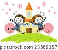 跳 快乐 幸福 23869157