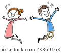 기뻐 부부 커플 23869163