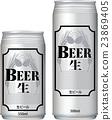 套罐裝啤酒350毫升和500毫升 23869405