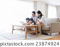 家庭 家族 家人 23874924