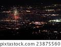 firework, fireworks, pyrotechnics 23875560