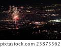 firework, fireworks, pyrotechnics 23875562